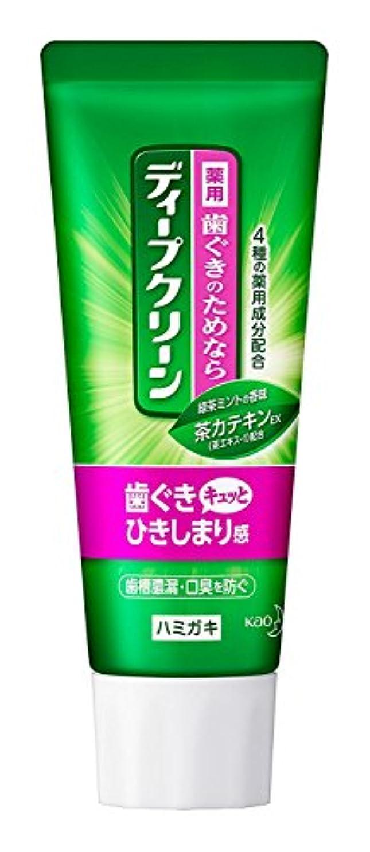 セクタファーザーファージュ合併症【花王】ディープクリーン 薬用ハミガキ 60g ×5個セット