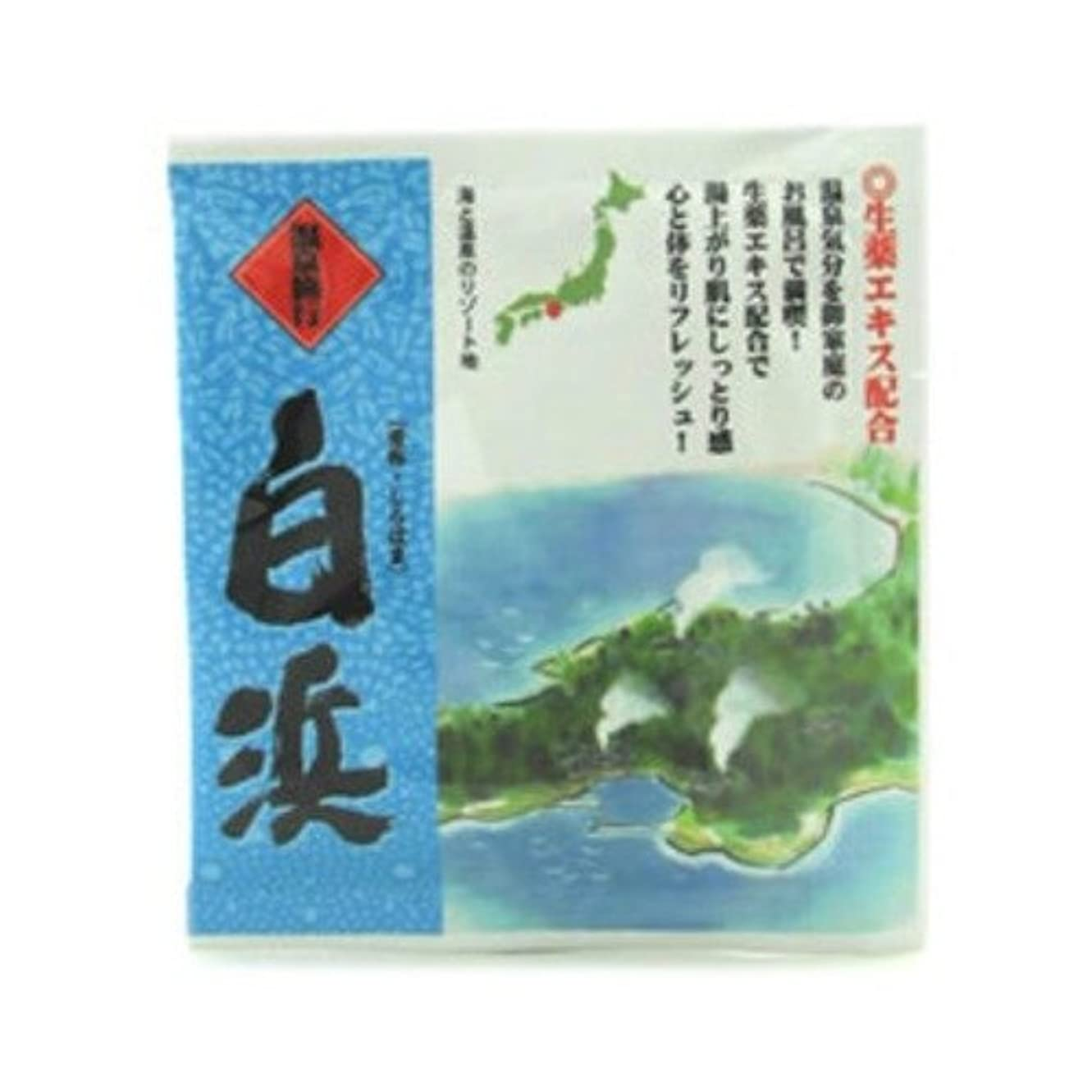 五洲薬品 温泉旅行 白浜 25g 4987332128205