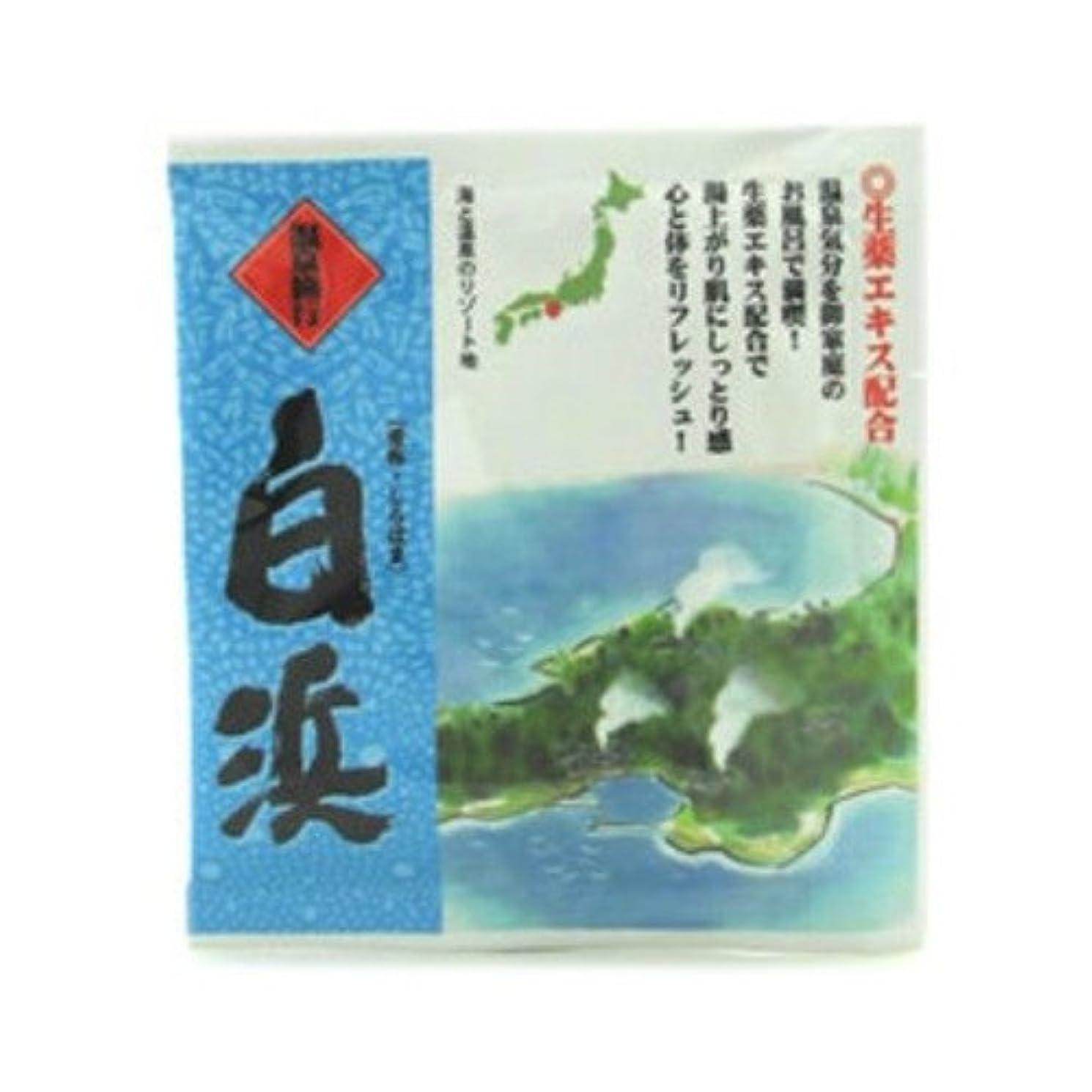 発行雑種フォロー五洲薬品 温泉旅行 白浜 25g 4987332128205