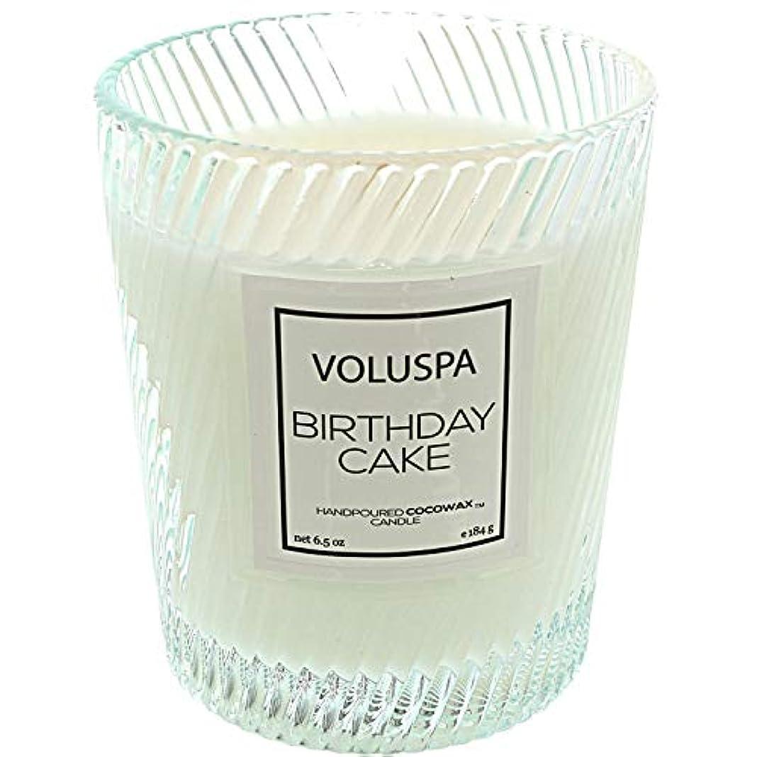 可動式アカデミック合計VOLUSPA マカロン クラシックグラスキャンドル バースデーケーキ 184g