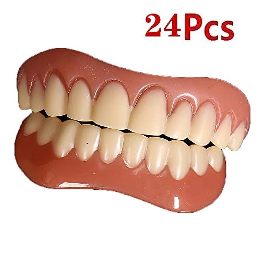 おもしろいワゴン石膏24個パーフェクトスマイルベニヤダブのための歯の修正のための悪い歯のための完璧なスマイルベニヤ歯ホワイトニング