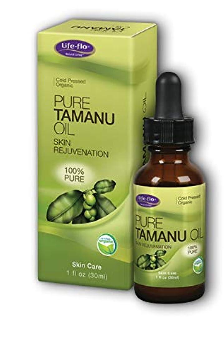 究極の地中海損失Life Flo Health - Pure Tamanu Oil 28g - ピュア?タマヌオイル 海外直送品