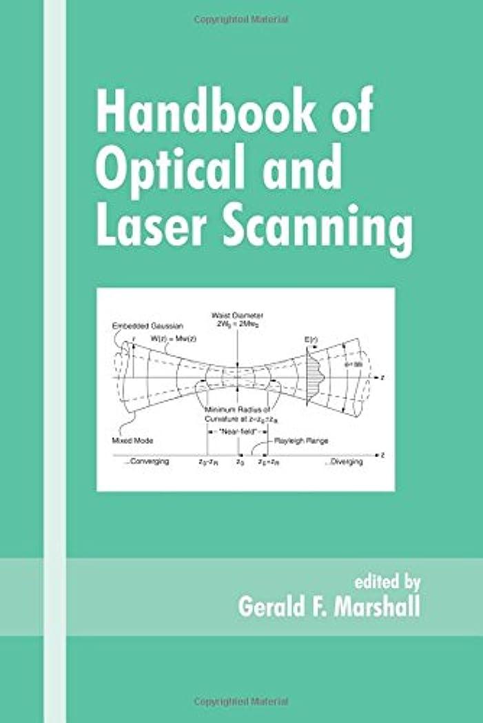 列車放射能の中でHandbook of Optical and Laser Scanning (Optical Science and Engineering)
