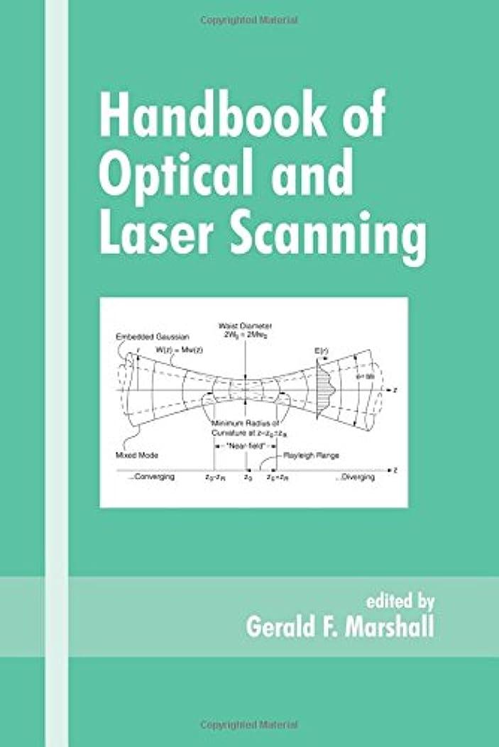 ルーキー分離鉛Handbook of Optical and Laser Scanning (Optical Science and Engineering)