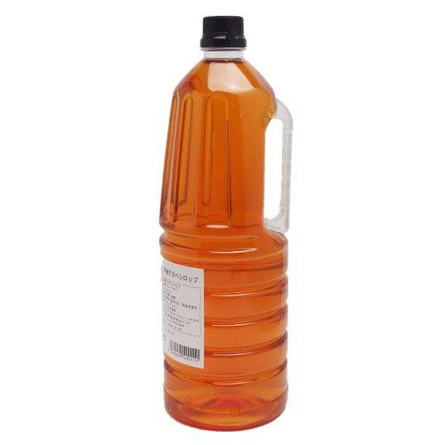 有機アガベシロップ(国内ボトル)(2500g)