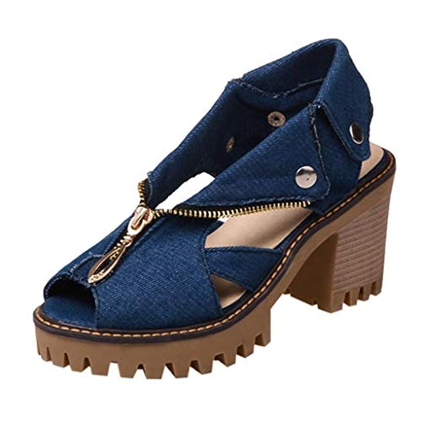 り組み込む自分の[Top Homie] レディース ファッション デニム サンダル 8cm ハイヒール 痛くない おしゃれ 厚底 ファスナー オープントゥ 大きいサイズ 欧米 カジュアル 靴
