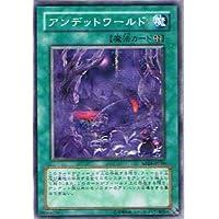 遊戯王シングルカード アンデットワールド ノーマル sd15-jp016