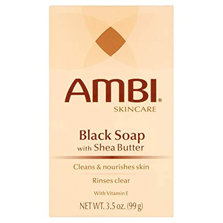 くるくる気難しい誘導AMBI シアバターでスキンケアブラックソープ、3.5オズ(6パック)