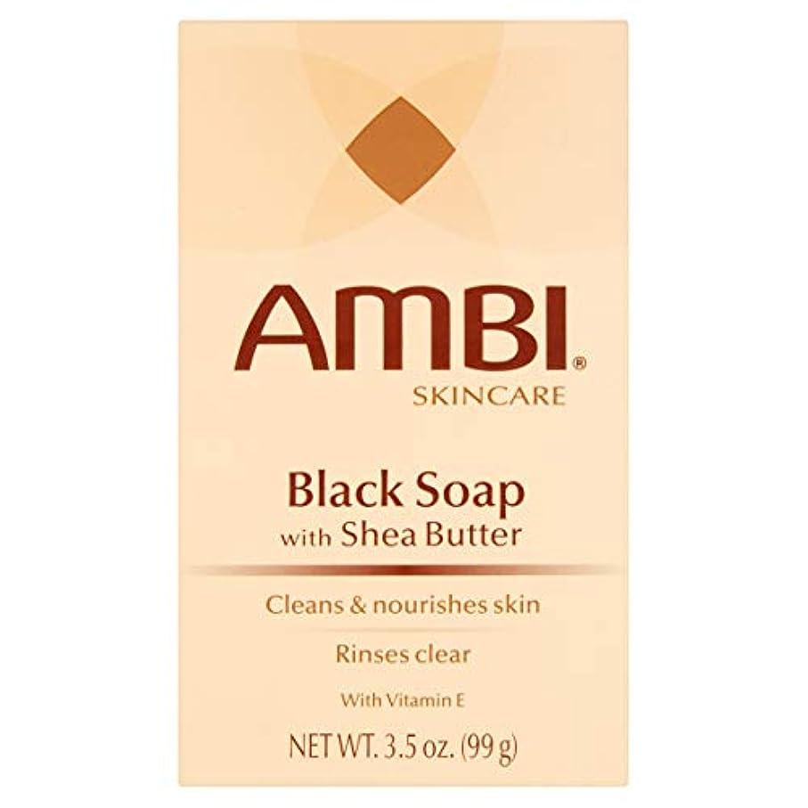 生むだます繊毛AMBI シアバターでスキンケアブラックソープ、3.5オズ(6パック)