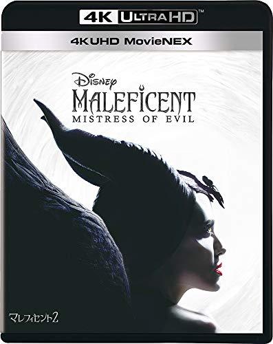 マレフィセント2 4K UHD MovieNEX [4K ULTRA HD+ブルーレイ+デジタルコピー+MovieNEXワールド] [Blu-ray]