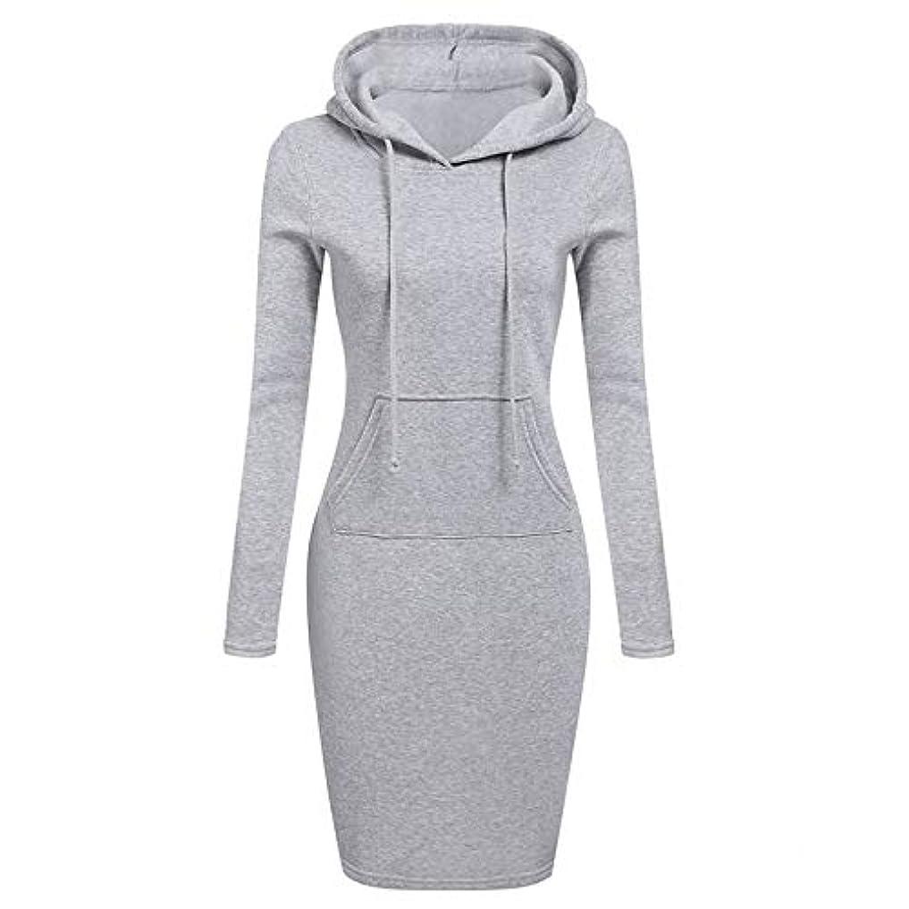 デコレーション論理連続したOnderroa - ファッションフード付き巾着フリースの女性のドレス秋冬はドレス女性Vestidosパーカースウェットシャツドレスを温めます