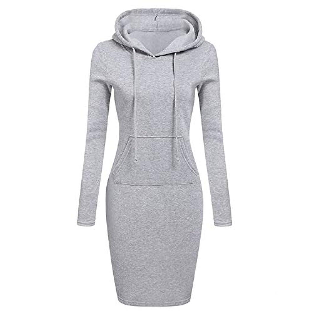 電極またね離すOnderroa - ファッションフード付き巾着フリースの女性のドレス秋冬はドレス女性Vestidosパーカースウェットシャツドレスを温めます