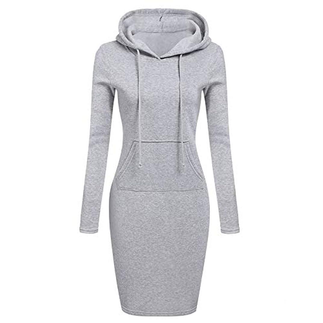 基礎理論妨げる毒液Onderroa - ファッションフード付き巾着フリースの女性のドレス秋冬はドレス女性Vestidosパーカースウェットシャツドレスを温めます