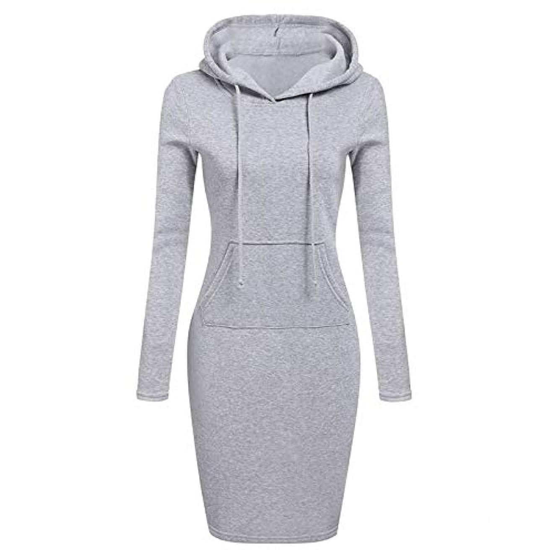 最愛の特別に再生可能Onderroa - ファッションフード付き巾着フリースの女性のドレス秋冬はドレス女性Vestidosパーカースウェットシャツドレスを温めます