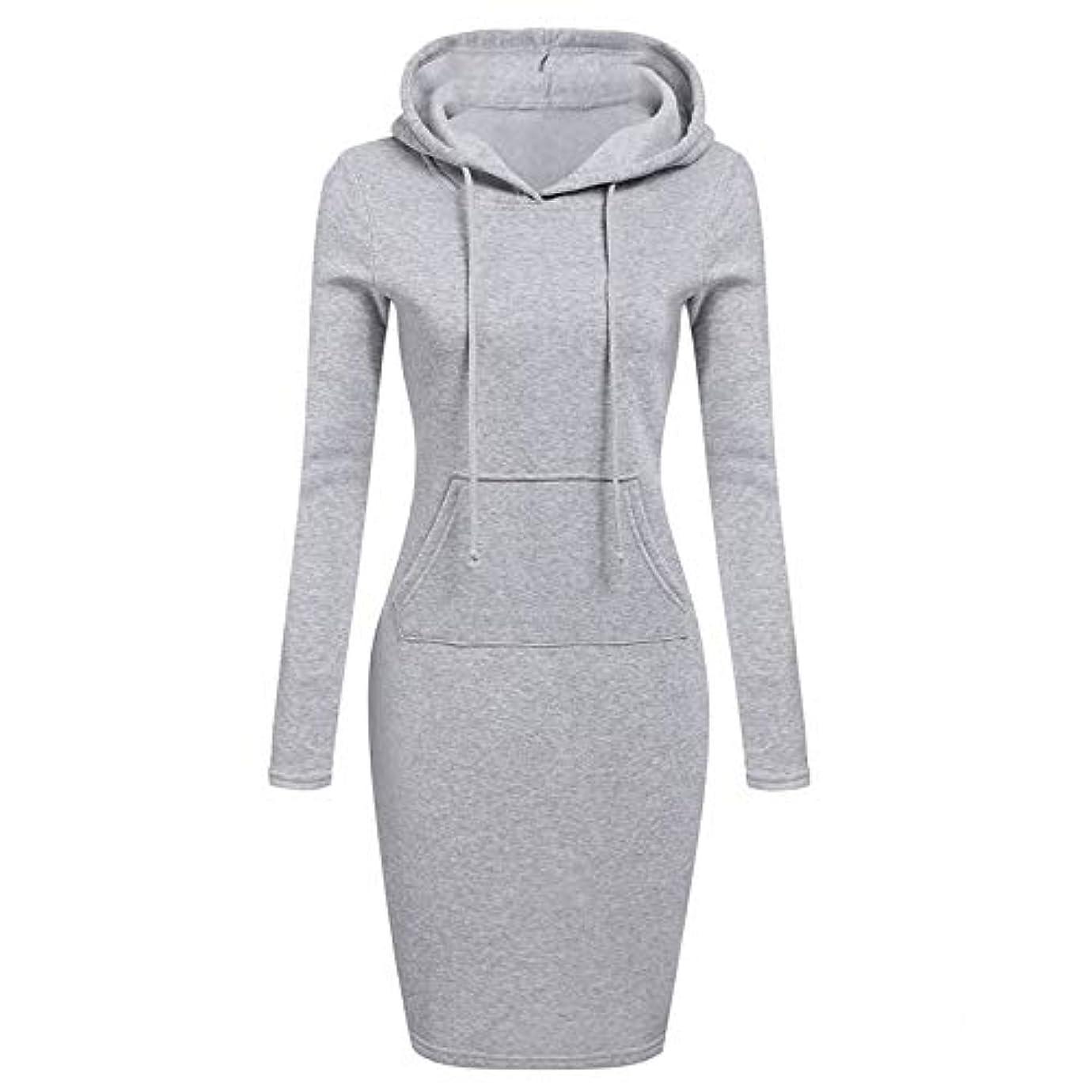折るほぼ回転するOnderroa - ファッションフード付き巾着フリースの女性のドレス秋冬はドレス女性Vestidosパーカースウェットシャツドレスを温めます