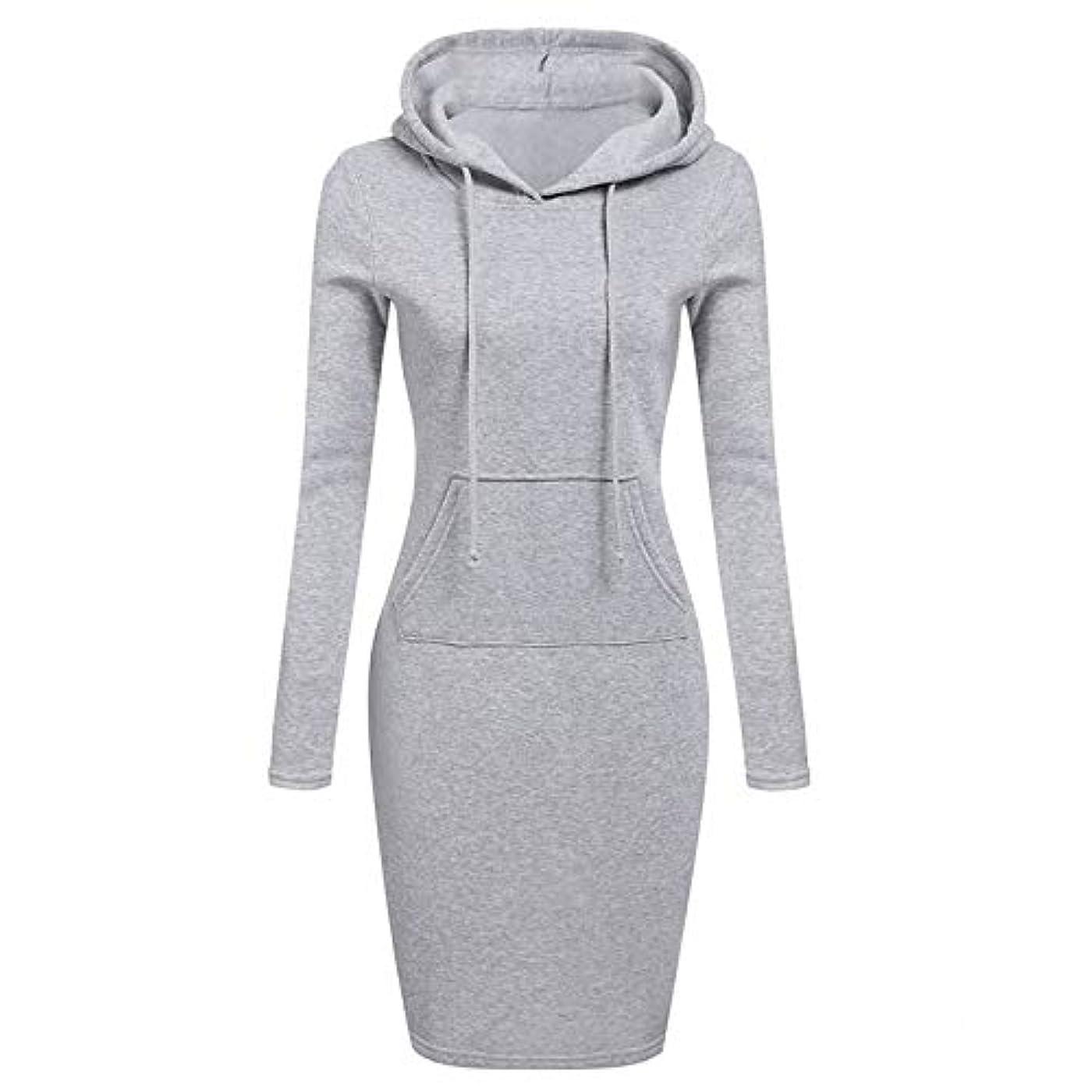 ようこそ拡張明確にOnderroa - ファッションフード付き巾着フリースの女性のドレス秋冬はドレス女性Vestidosパーカースウェットシャツドレスを温めます