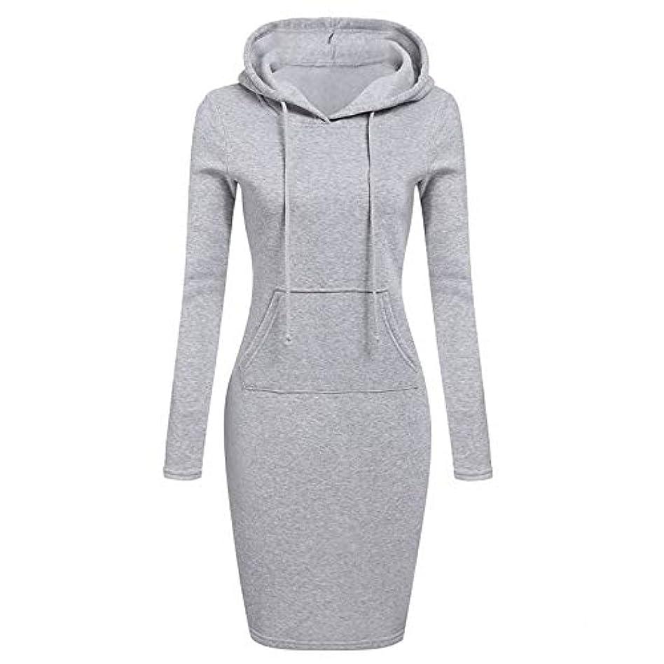 あたたかいトイレまばたきOnderroa - ファッションフード付き巾着フリースの女性のドレス秋冬はドレス女性Vestidosパーカースウェットシャツドレスを温めます