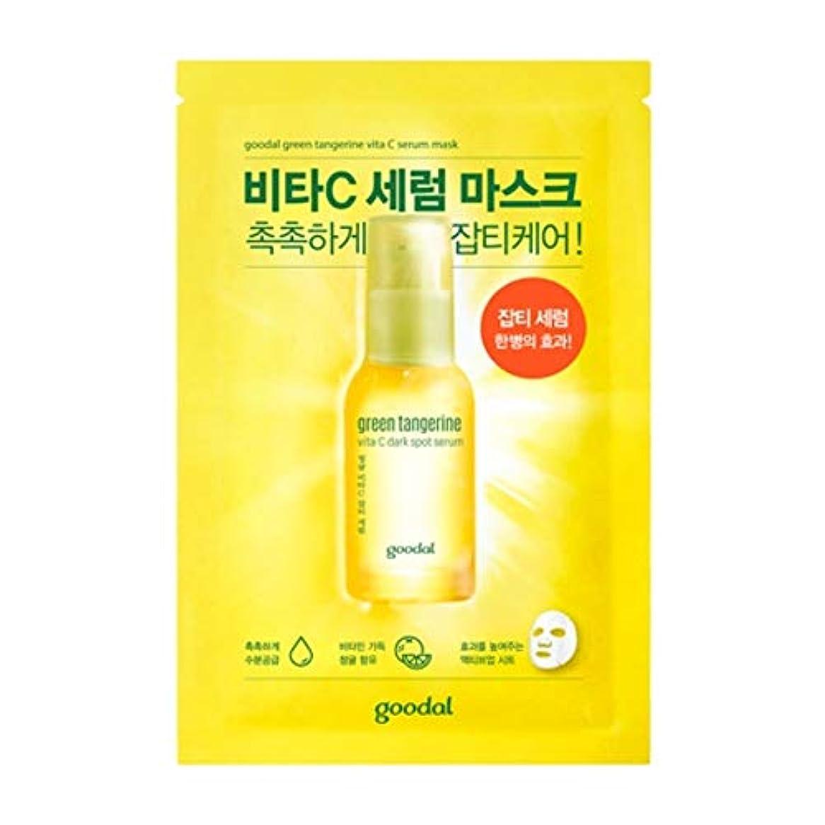 光沢のある光沢のある記述するGoodal Green Tangerine Vita C Dark Spot Serum Sheet mask チョンギュル、ビタC汚れセラムシートマスク (1 Sheet (1シート)) [並行輸入品]
