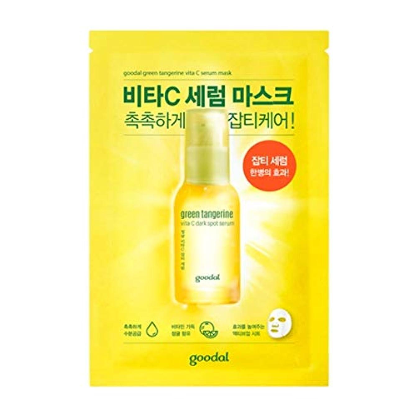 容疑者微弱資産Goodal Green Tangerine Vita C Dark Spot Serum Sheet mask チョンギュル、ビタC汚れセラムシートマスク (1 Sheet (1シート)) [並行輸入品]