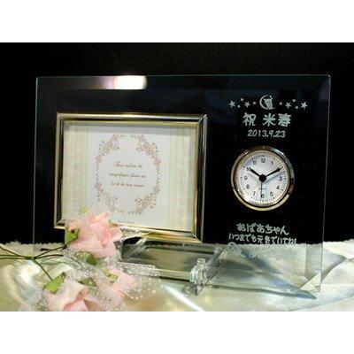 メッセージ名入れロゴ時計付きガラスフォトフレーム横キシマ