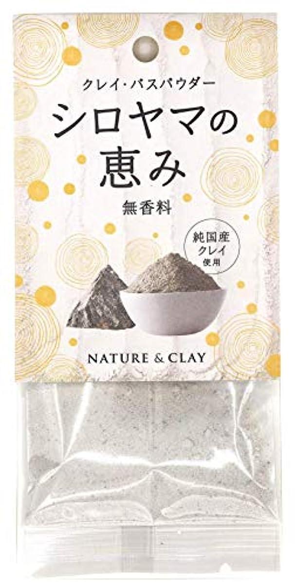 広範囲にバイオレット菊シロヤマの恵み無香料
