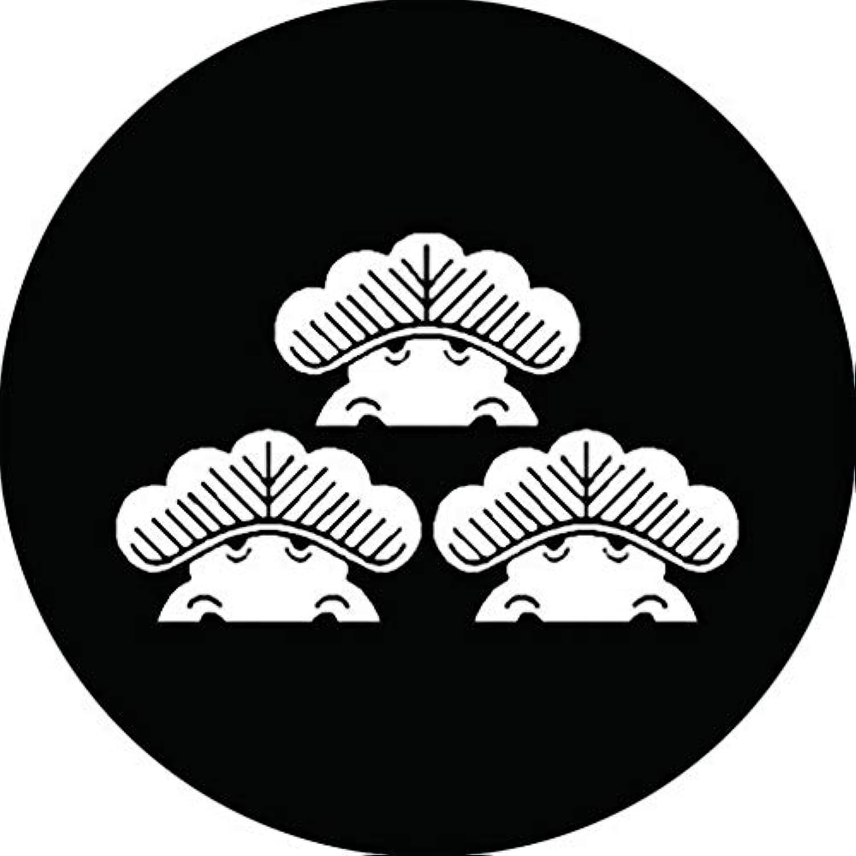 家紋シール 三つ盛り松紋 布タイプ 直径40mm 6枚セット NS4-1455