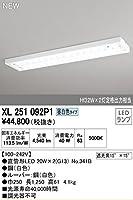 XL251092P1 オーデリック ベースライト