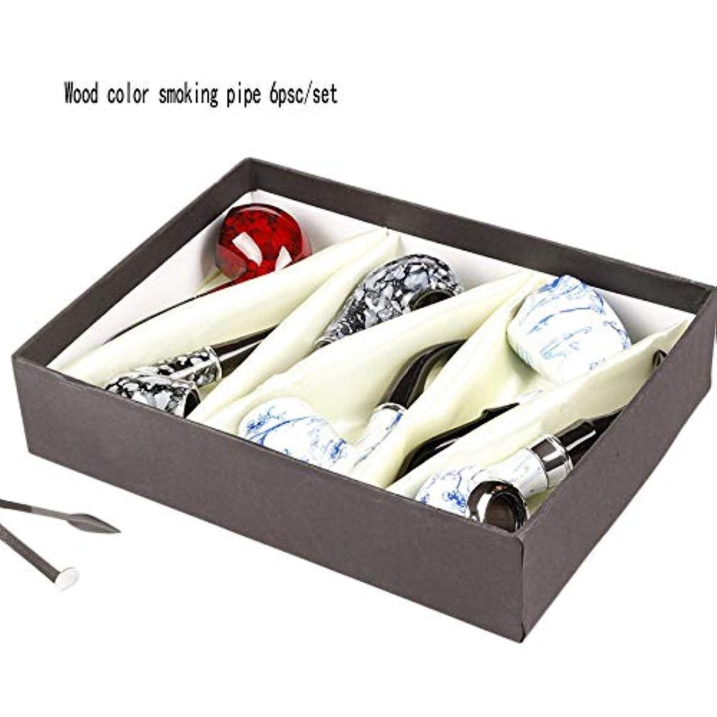 ナラーバー市場分配しますGLJJQMY パイプ手作り木製のサポート木管のギフトボックスセットボックス6 パイプ (色 : D)