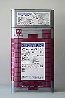エポマリンGX (赤さび) 主剤・硬化剤付き 18Kg/セット