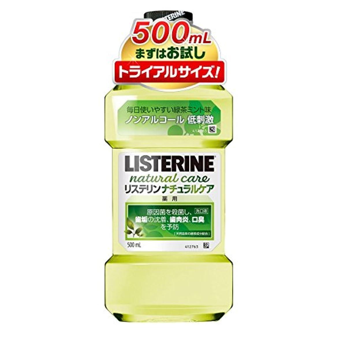 炎上グローバル焦がす[医薬部外品] 薬用 リステリン マウスウォッシュ ナチュラルケア 500mL ノンアルコールタイプ