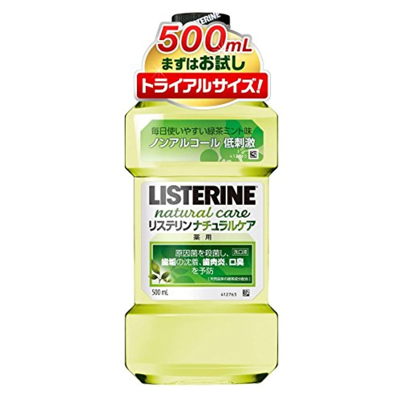分注するソロ崇拝します[医薬部外品] 薬用 リステリン マウスウォッシュ ナチュラルケア 500mL ノンアルコールタイプ