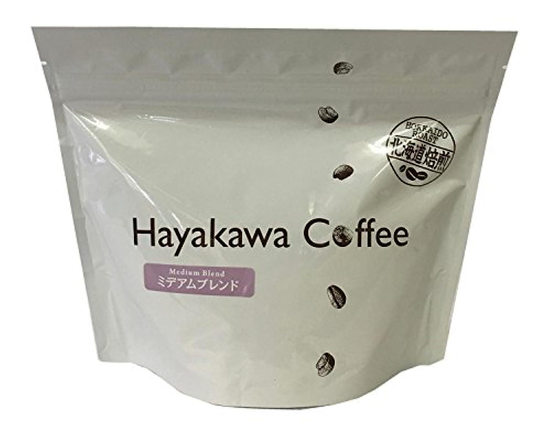 早川コーヒー (豆)ミディアムブレンド 200g×2個