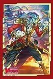 ブシロードスリーブコレクション ミニ Vol.346 カードファイト!! ヴァンガード『魔の海域の王 バスカーク』 パック