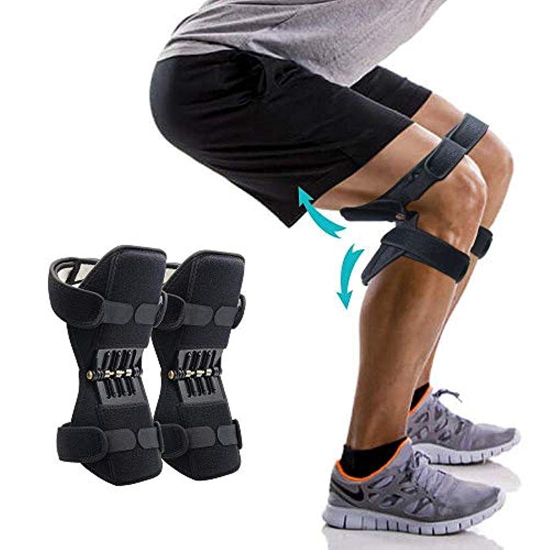 省略するお母さん資源膝保護ブースター 膝関節ブースターサポート 脛骨ブースター 膝パッド 関節 靭帯 保護 膝プロテクター 伸縮性 登山 ランニング バスケ アウトドア スポーツ用 男女兼用 1ペアセット