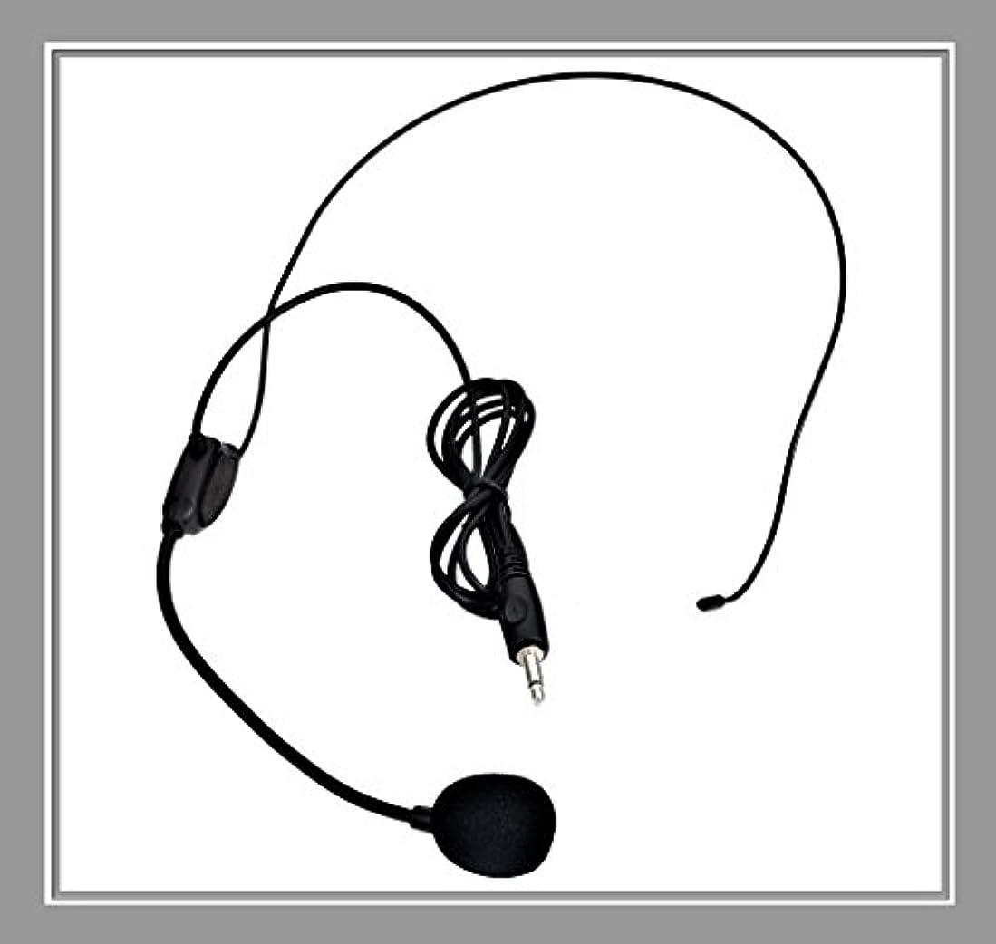 イベント同性愛者謙虚VoiceBoosterヘッドセットマイクfor VoiceBooster(Aker)音声アンプby TK製品、LLC