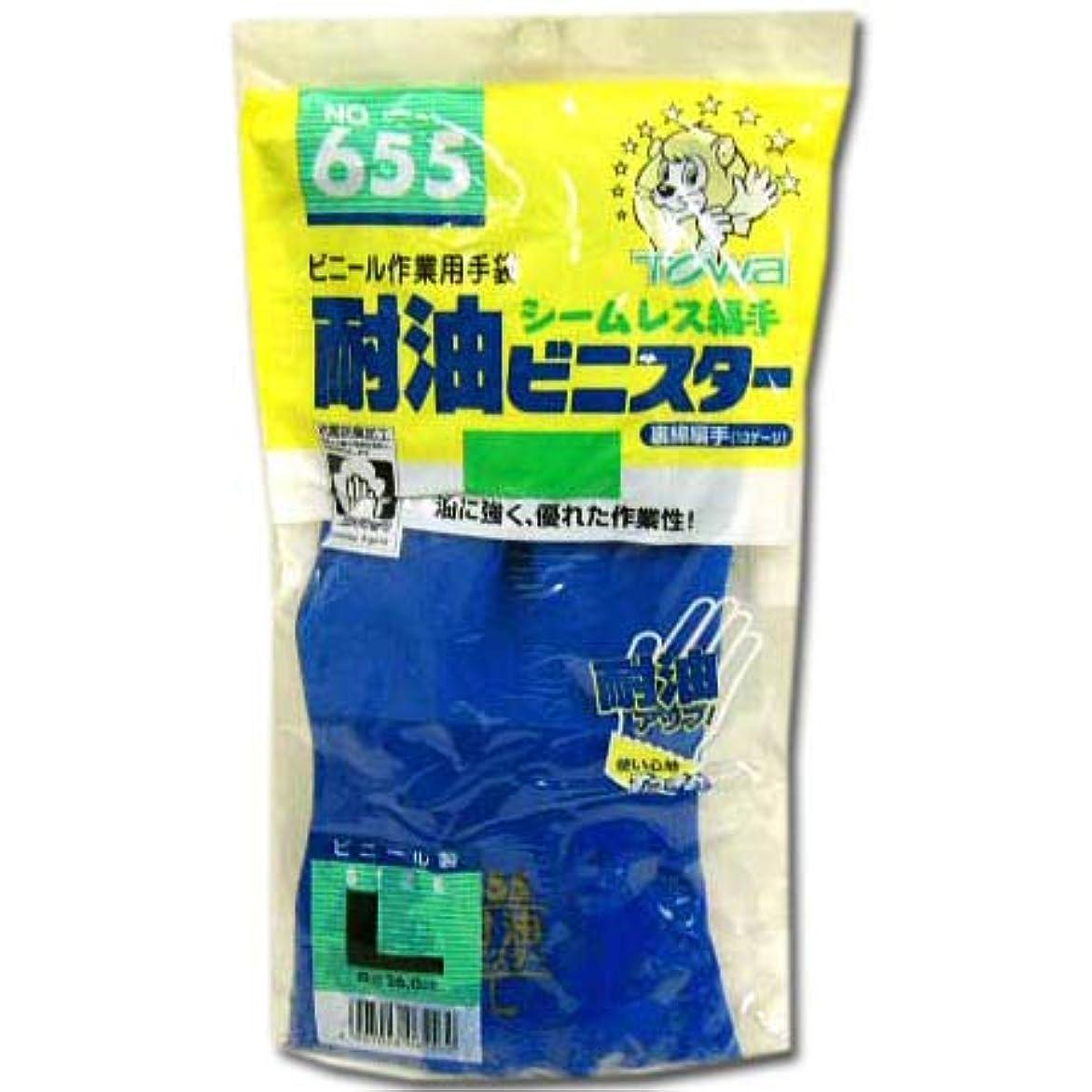 追うバックグラウンド銀ビニール手袋 耐油ビニスター 作業用手袋