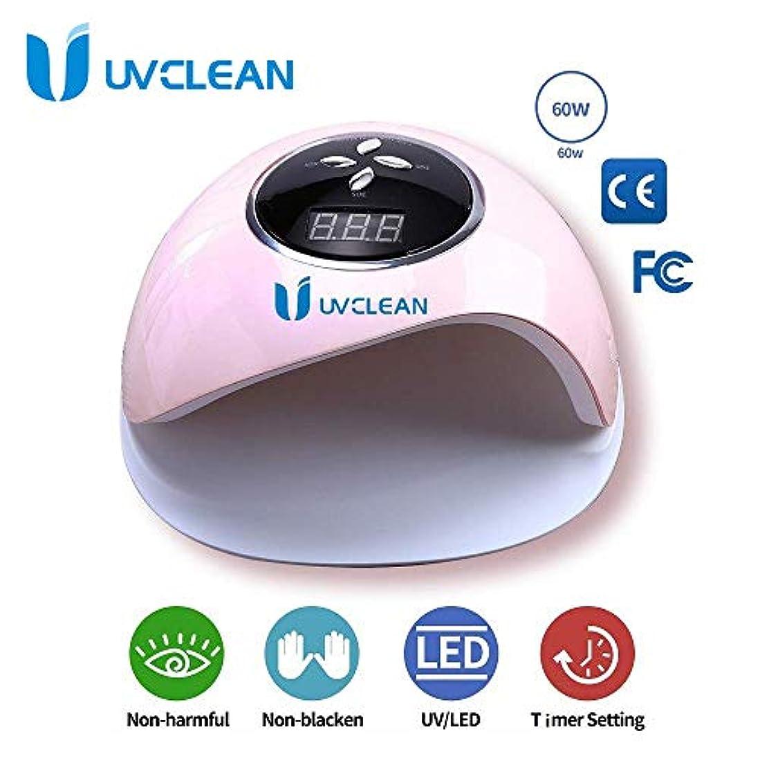 実業家違反彫刻センサーとタイマー機能を有する60Wのuv ledネイルランプ、ネイル乾燥器、ネイル硬化用ライト 、ネイルサロンランプ (ピンク)