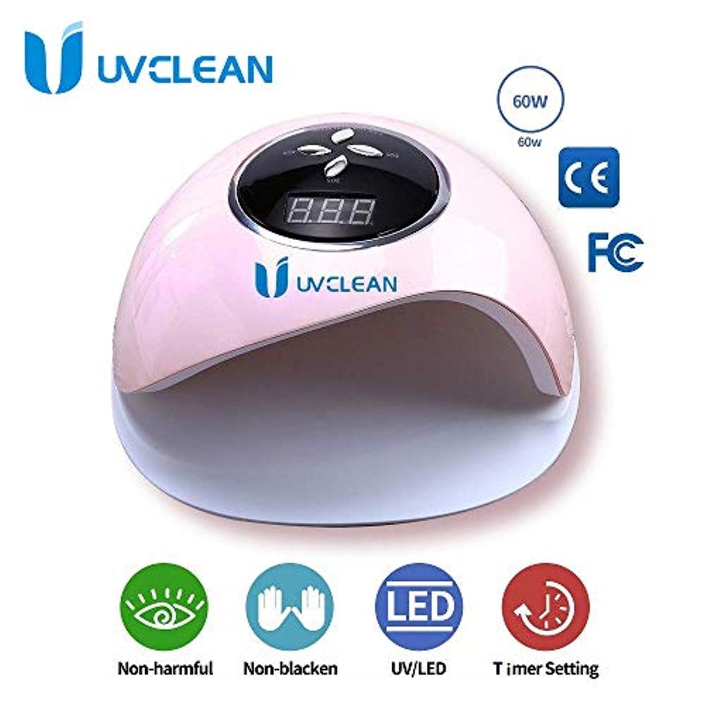 間隔ご近所より平らなセンサーとタイマー機能を有する60Wのuv ledネイルランプ、ネイル乾燥器、ネイル硬化用ライト 、ネイルサロンランプ (ピンク)