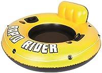 Bestway CoolerZ Rapid Rider Inflatable Tube [並行輸入品]