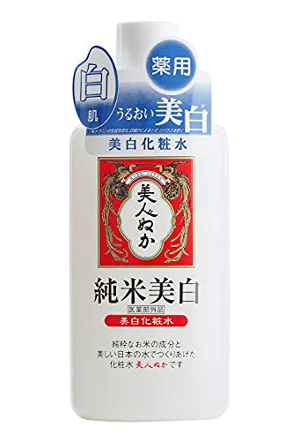 すばらしいです緊張するマナー美人ぬか 純米美白化粧水 (医薬部外品) 130mL