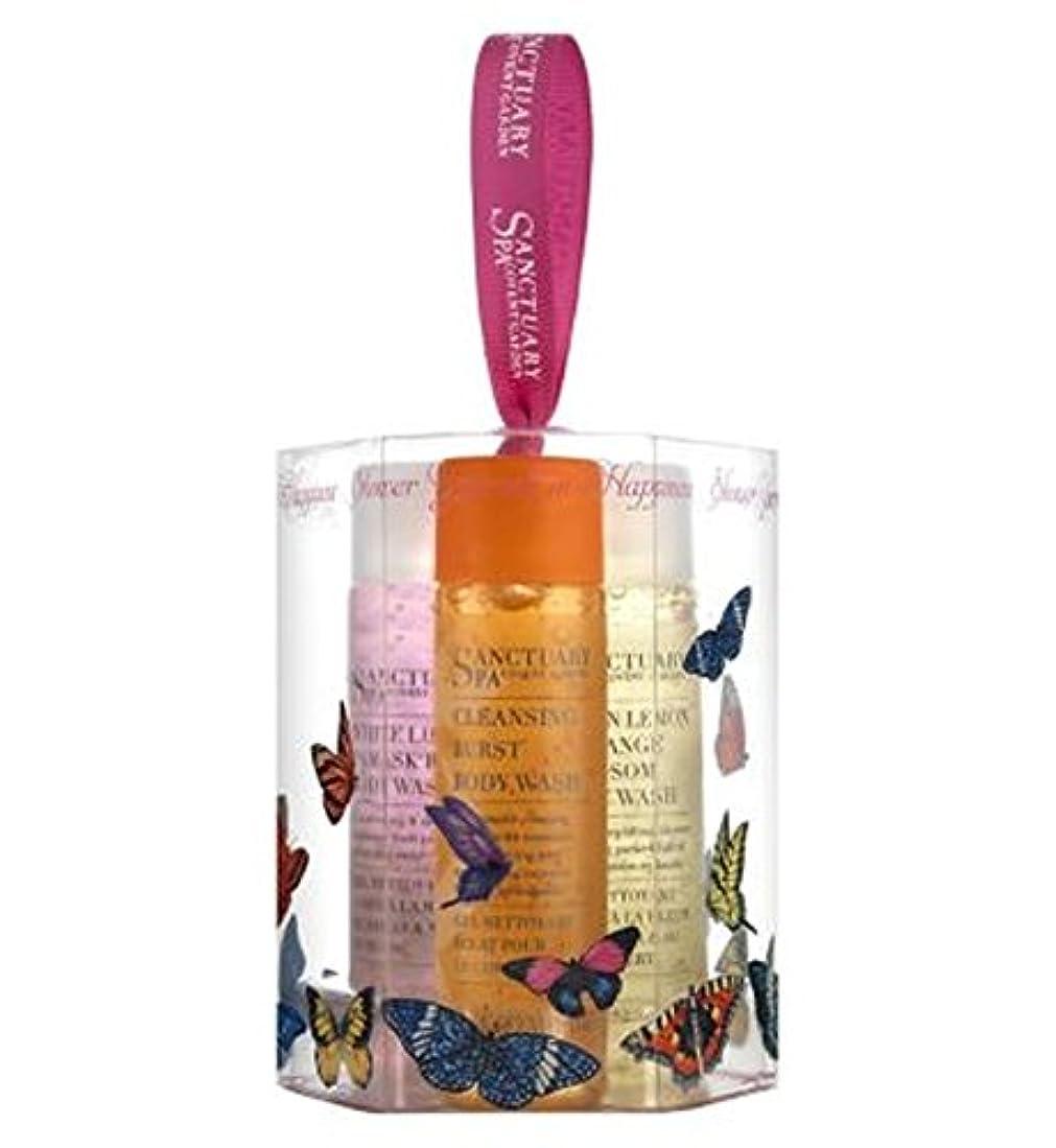 ランドリービヨン呼吸するSanctuary Shower Yourself in Happiness Gift - 聖域は幸福の贈り物に身をシャワー (Sanctuary) [並行輸入品]
