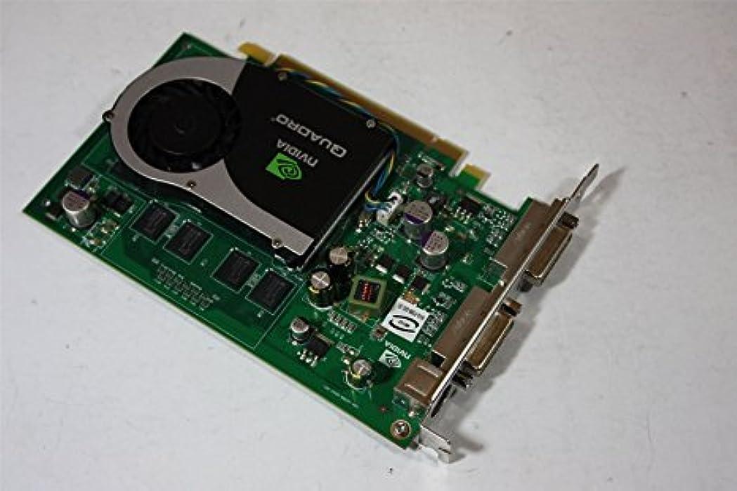 ステーキジョージエリオット誰でも純正Nvidia Quadro FX 1700コンピュータグラフィックスビデオカード高プロファイル512 MB ddr2 PCIe 454317 – 001