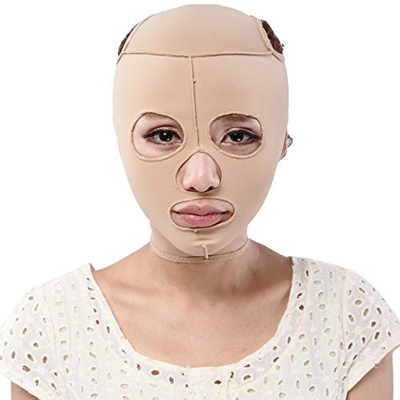履歴書ピラミッドインカ帝国睡眠薄い顔の包帯、ダブル顎の顔を持ち上げる小物V顔マスクタイプリフティングフェイシャル,S