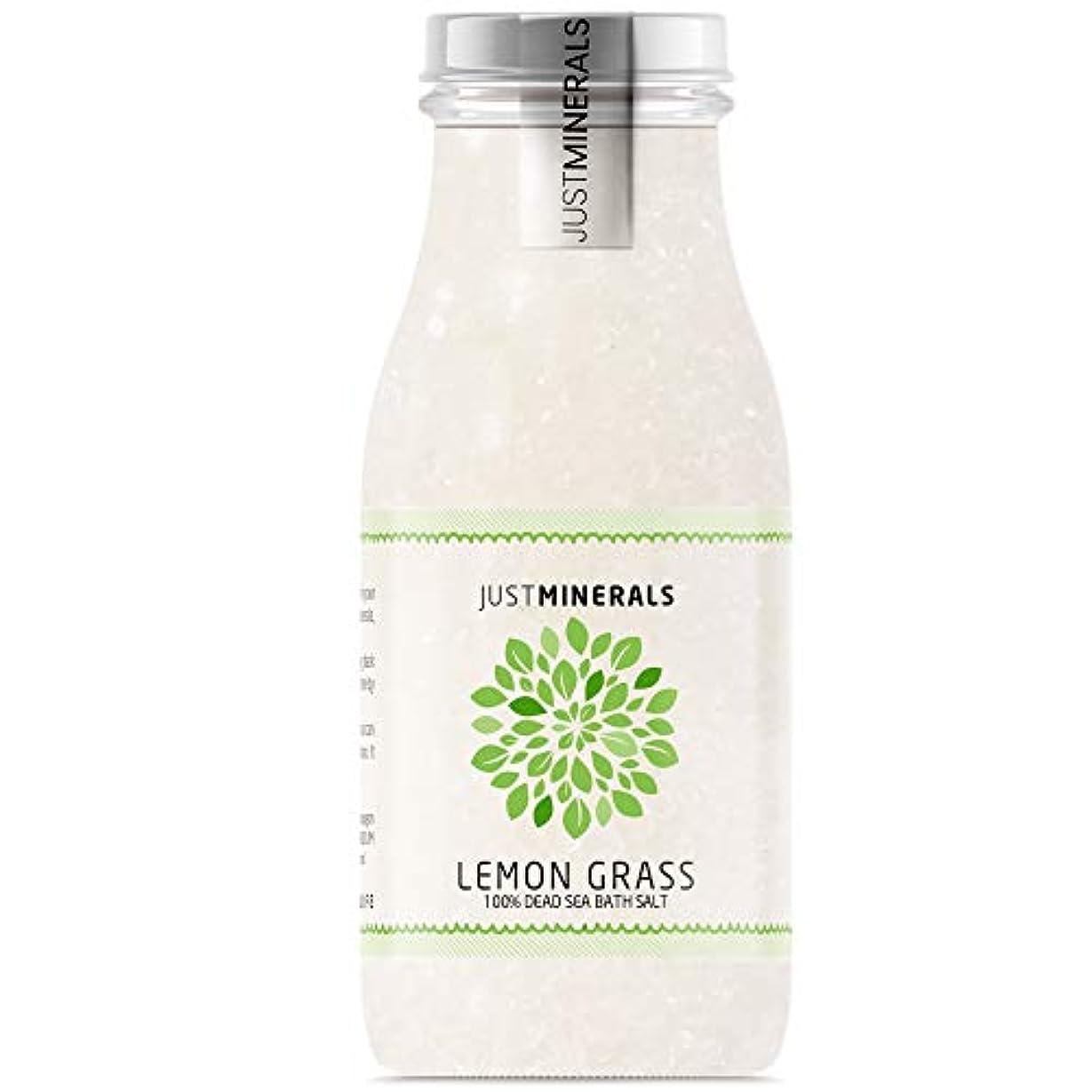 スピーカー透けるすぐにJust Minerals デッドシーバスソルトレモングラス - 100%純粋な無合成色 - レモングラス死海塩