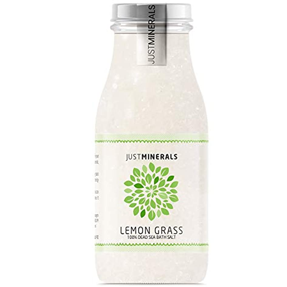 句読点閉じ込める傾向があるJust Minerals デッドシーバスソルトレモングラス - 100%純粋な無合成色 - レモングラス死海塩