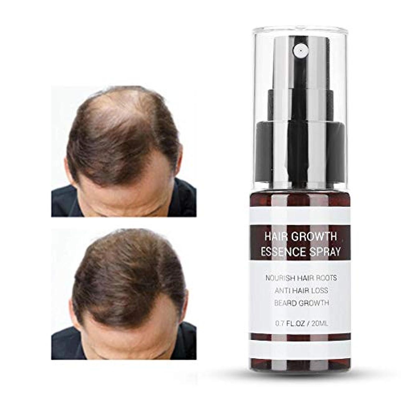 スナックインク果てしない20ML育毛スプレー天然植物成分 育毛液 ヘアトリートメントエッセンス 毛根の質を高め メラニン合成を促進し