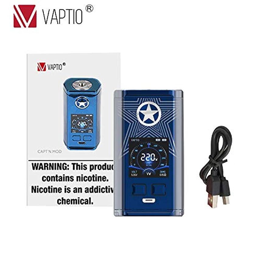 専ら文明定期的【正規輸入品】電子タバコ MOD 本体 Vaptio 電子タバコモッドCapt'N 220W 大容量バッテリー(青い)