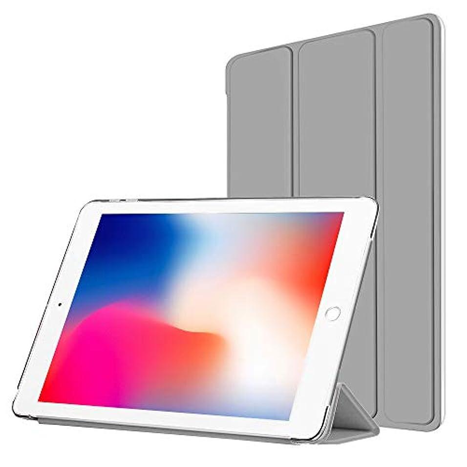 バインド遠洋の銀河[Lively Life]iPad対応 ケース 9.7 2018/2017適応 カバー 軽量 薄型 オートスリープ機能 三つ折スタンド機能 全9色(グレー)