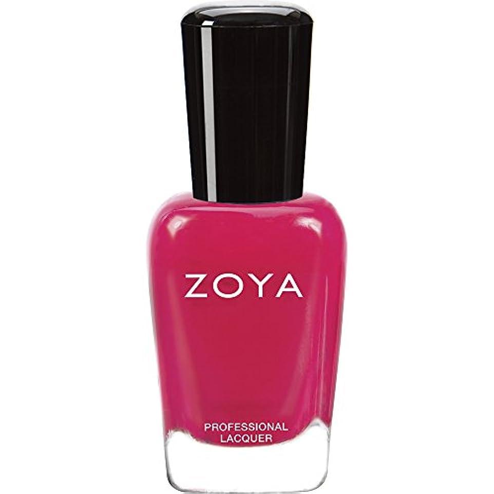 適切に秘密の順応性のあるZOYA ゾーヤ ネイルカラー YANA ヤーナ 15ml ZP669