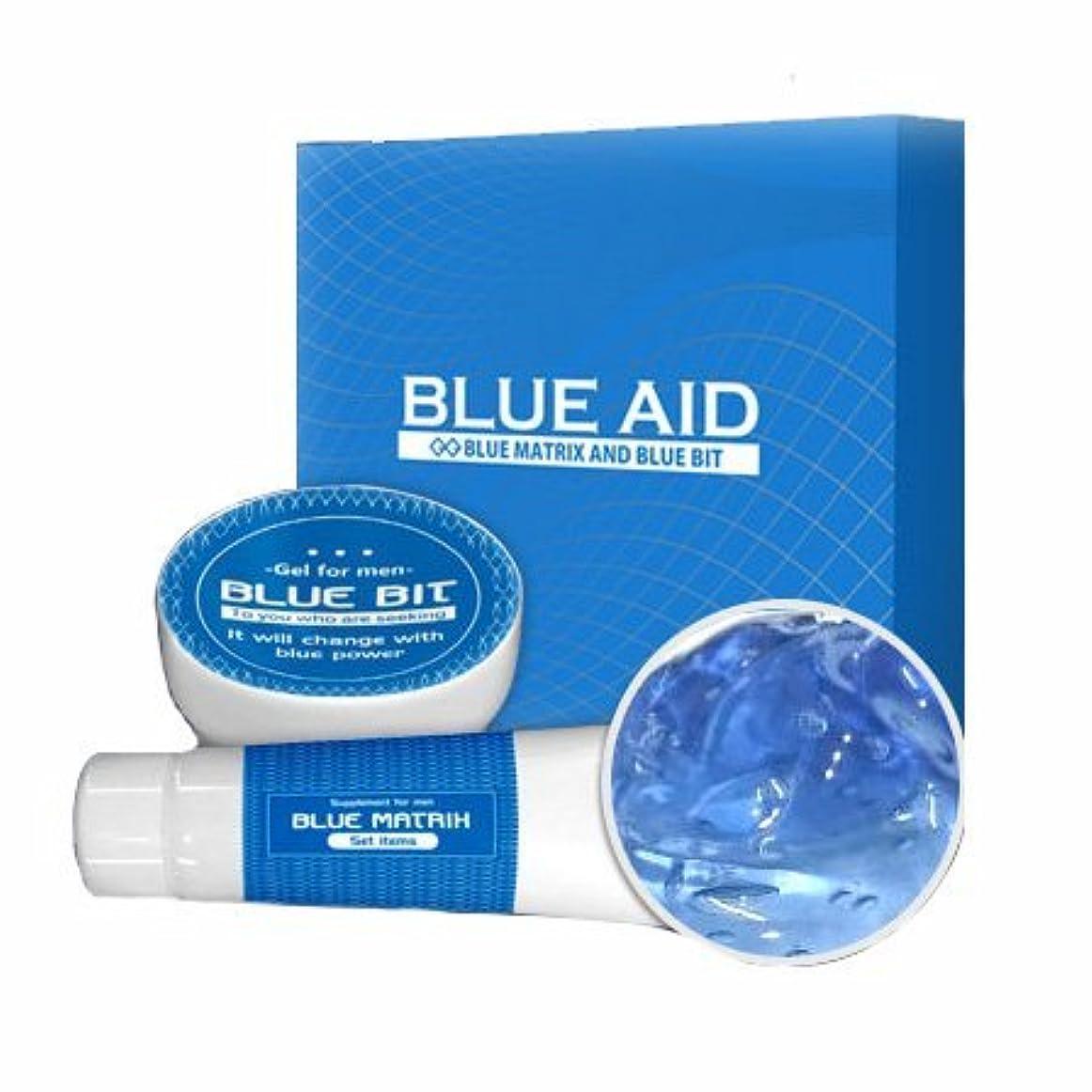 競合他社選手悲観主義者毒液BLUE AID(ブルーエイド)【ブルーマトリクス+ブルービット】
